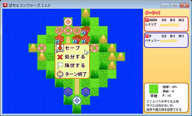 SnapCrab_ぱちぇコンウォーズ 110_2013-8-12_2-54-25_No-00